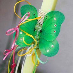 Πασχαλινή Λαμπάδα χειροποίητη με πράσινη πεταλούδα