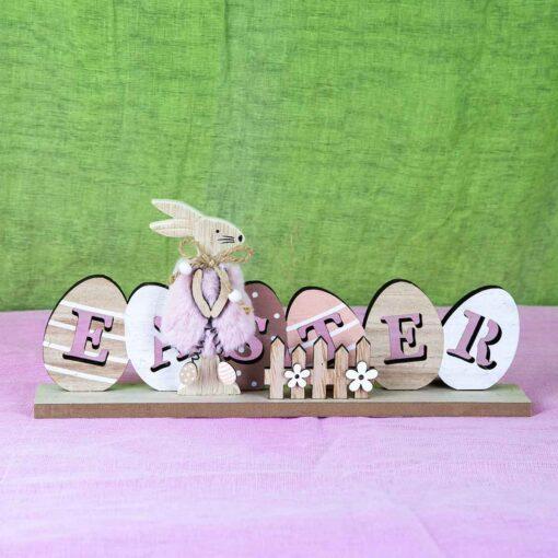 Σταντ ξύλινο Easter, μήκους 30cm